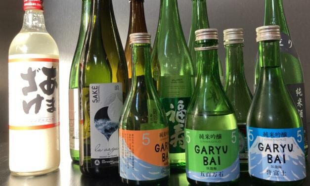 « Souhaitez-vous un saké belge pour accompagner votre repas ? »